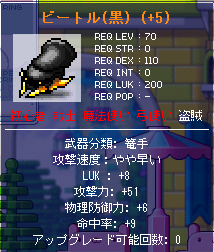 黒蟲+51