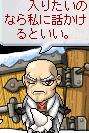 ×入り ○入れ